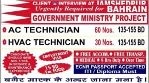 AC Technician Jobs Required