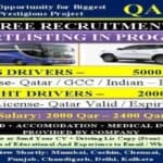 Jobs in Qatar Free Requirement 2021