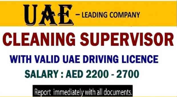 UAE News Jobs Today 2021 – for Cleaning Supervisor