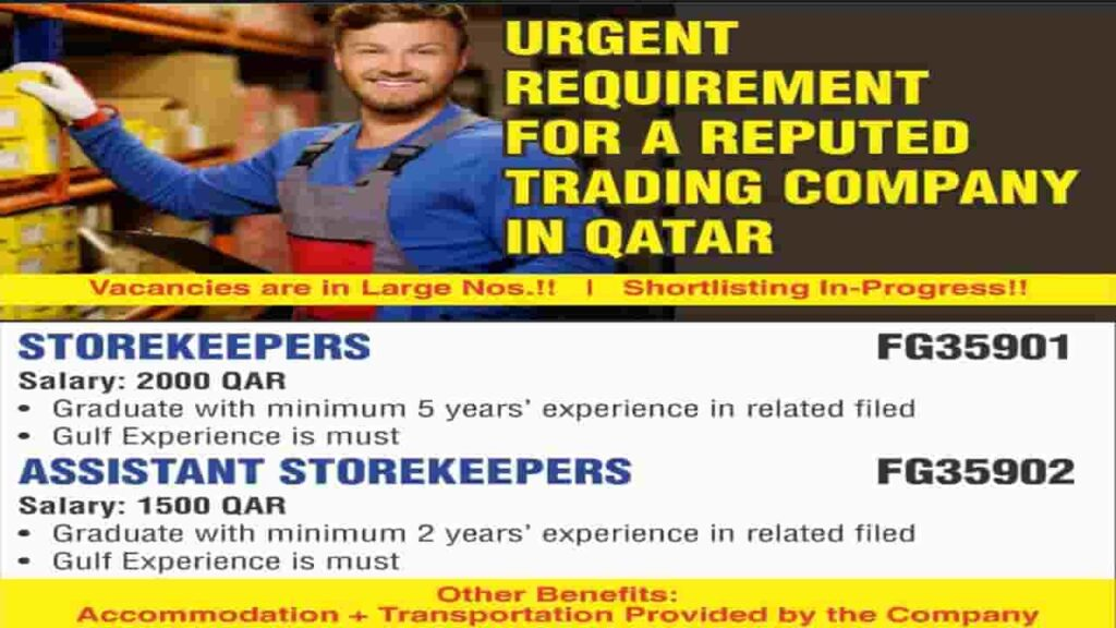 Urgent 2 Post Jobs in Qatar 2021 for Trading Co.