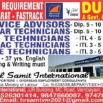 Urgent Dubai Vacancy for Emarat - fasttrack Govt. Co