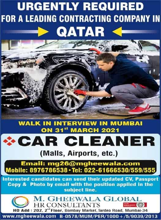 Urgent Required Car Cleaner for Contracting Co. in Qatar
