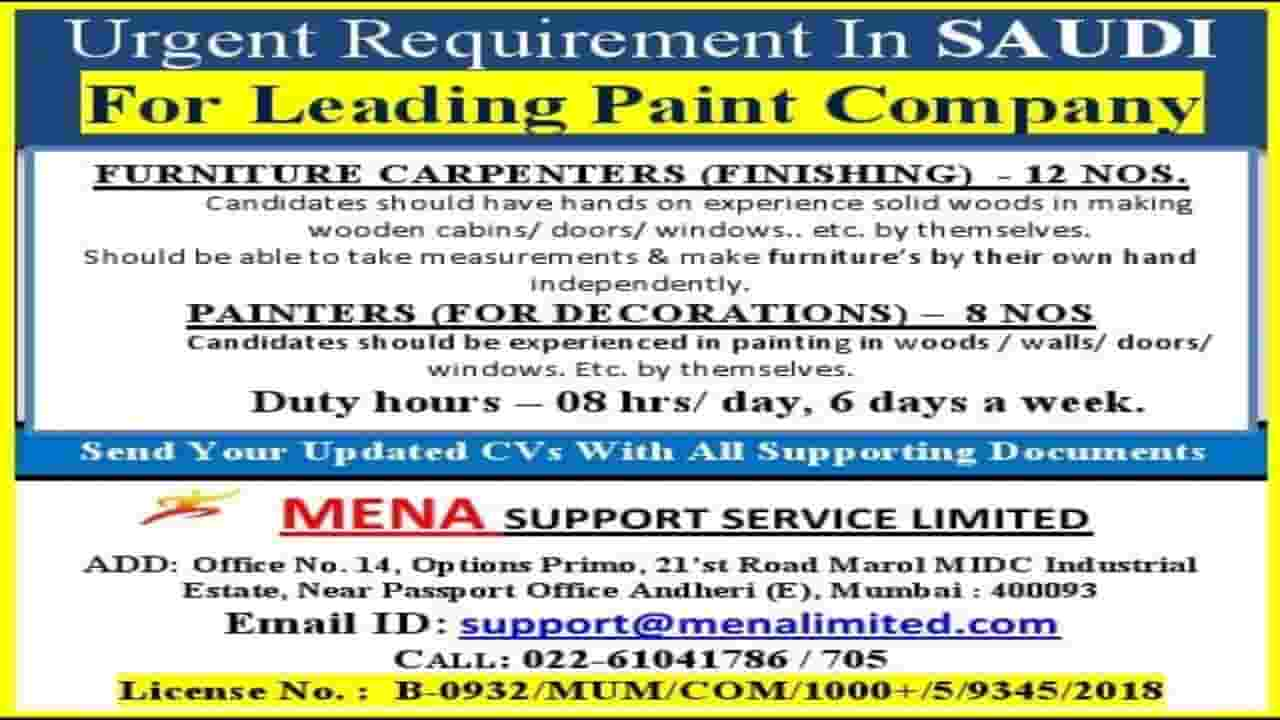 Urgent Saudi Vacancy 2021 for Paint Company