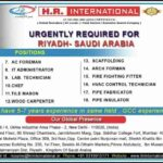 Urgent Required for Riyad - Saudi Arabia interview 04-Aug-2021. Those Candidates are Interested in Saudi Arabia Vacancy.