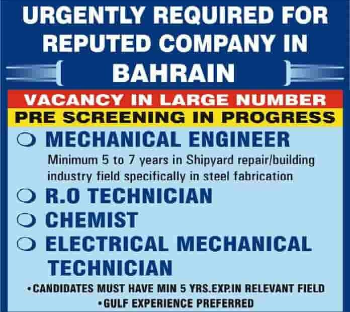 Bahrain Vacancy in Large Number for Reputed Company 2021