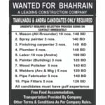 Oman Jobs Alert 2021 A leading Construction Co. for Tamilnadu & Andra Candidates Only Required