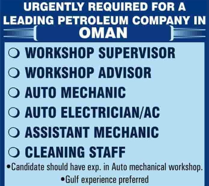 Oman Jobs Alert 2021 Urgent for A Leading Petroleum Company for Gulf Experience Preferred
