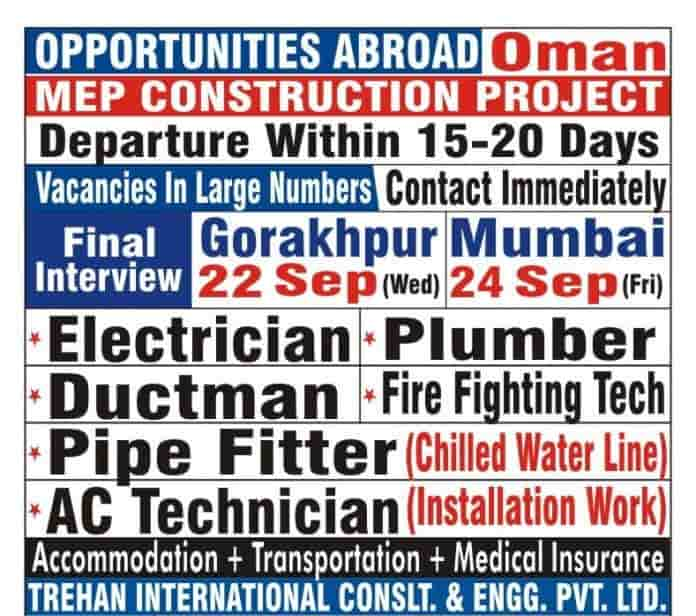 Oman Jobs Alert MEP Construction Project Final Interview on 22 And 24 Sep