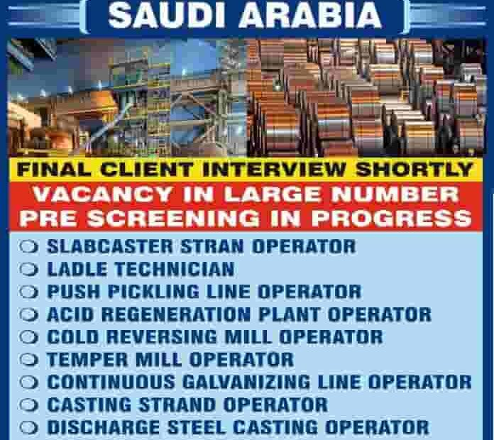 Urgent Saudi Required for Reputed Company For Hadeed - LP And FP Project.
